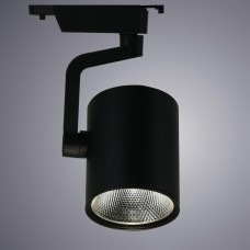 Трековый светильник Traccia A2320PL-1BK