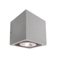 Архитектурная подсветка Cubodo 731025