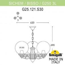 Уличный подвесной светильник Globe 250 G25.120.S30.BZE27